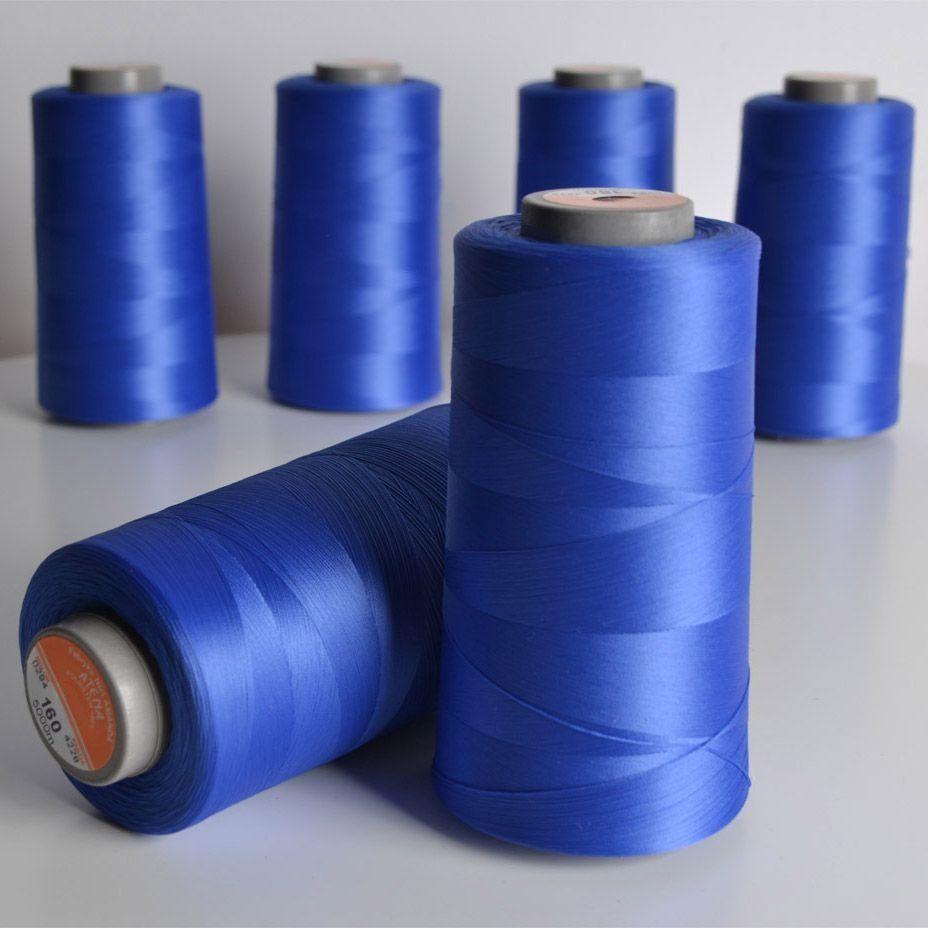 overlock/coverlock-elastická-niť-atena-5000-farba-modrá-160